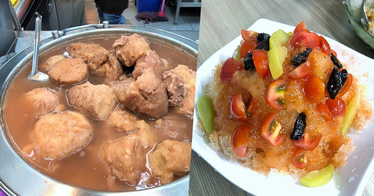 傳統古早味好吃的蜜芋頭、招牌番茄青蜜刨冰|東港必吃樹仔剉冰、樹仔ㄟ冰