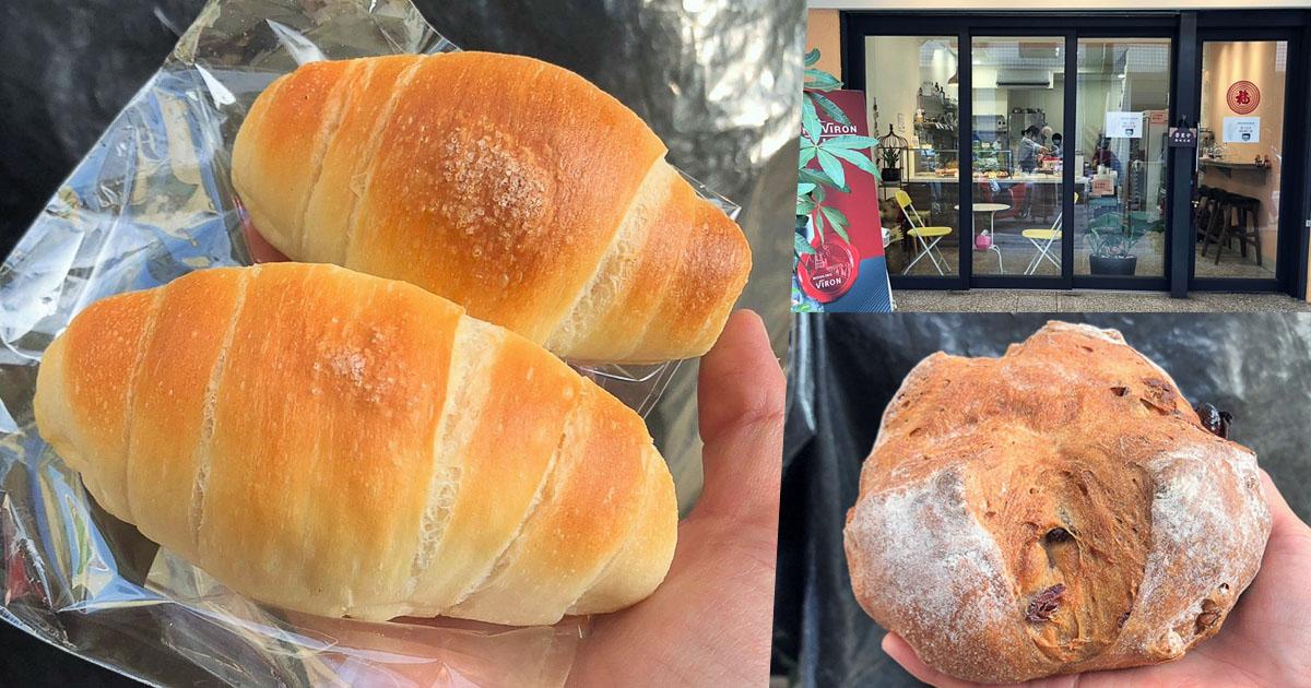 鹽埕區最厲害的中巷手作、烘焙、吐司,吐司沒預定現場買不到(六日公休)