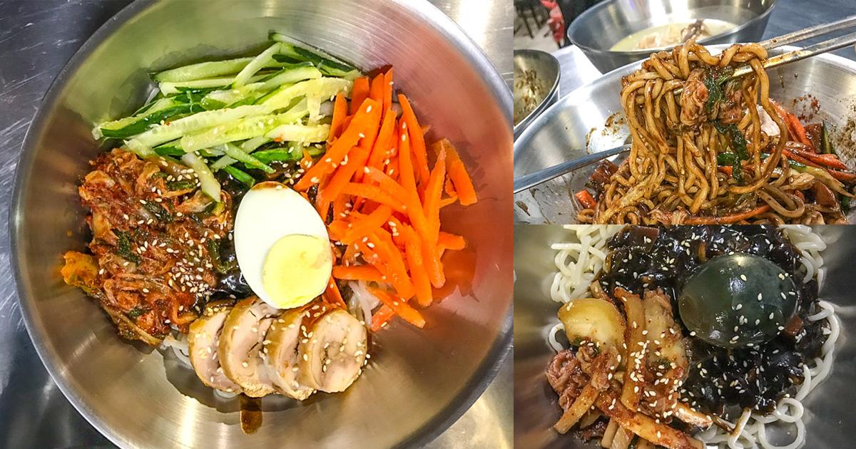 黑嚕嚕韓式暗黑料理美食滕大韓式炸醬麵,太晚來就吃不到