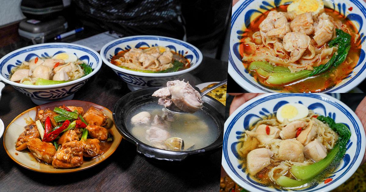 溫暖療癒現煮雞湯、大碗雞腿麵食,高雄平價土雞鍋推薦 玖玖迷你土雞鍋