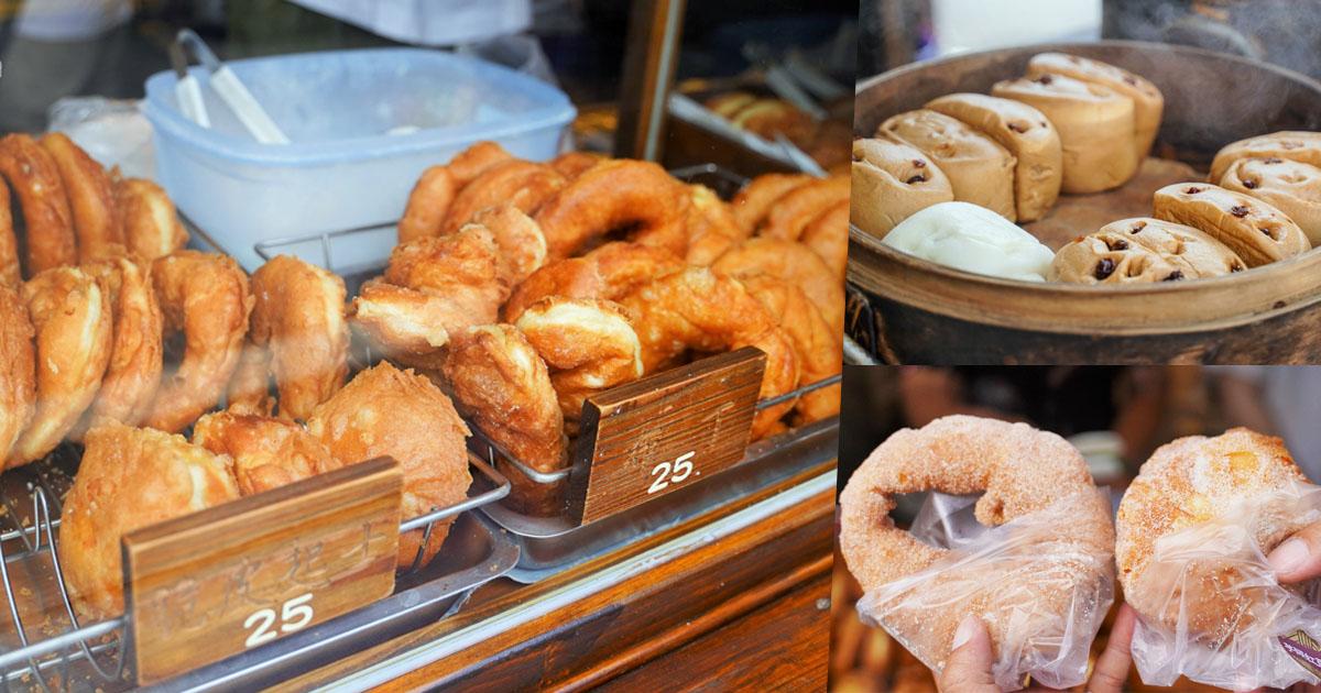 傳承三代之旗山美食必吃旗山包子鋪、古早味脆皮甜甜圈、手作饅頭、多湯汁包子