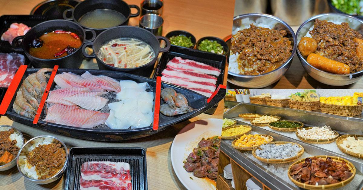 肉肉、海鮮控集合,首間 鉄火鍋Plus 吃到飽、骰子牛現煎無限吃,療癒和牛咖哩、和牛肉燥