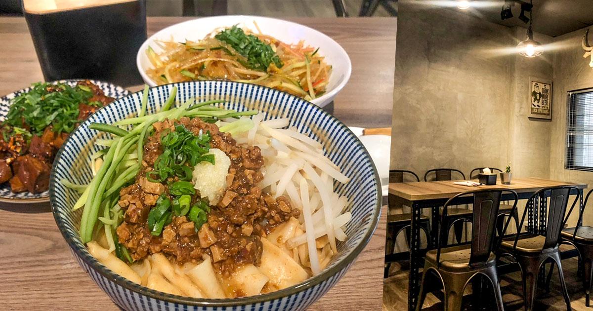 巷弄必吃 LOSER 魯蛇滷味,麵食、滷味專賣|工業風用餐環境很新潮