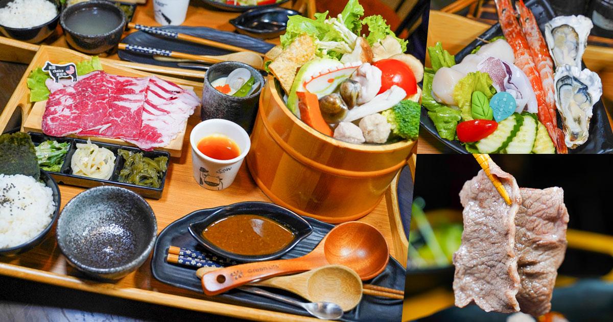 甘丹而不簡單隨便的原塊肉 簡單肉鋪,火鍋、燒肉一次滿足|雞湯、白飯、飲料免費暢飲