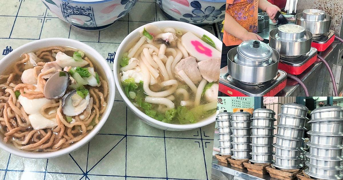 鹽埕區傳統銅板價格之無招牌  鍋燒炸麵(拉麵),用料實在好吃美味