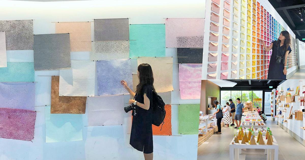免費入場、免費索取便條紙|夢幻七彩繽紛的紙博館,上千種紙藝術、作品、包裝、圖紙全面展示