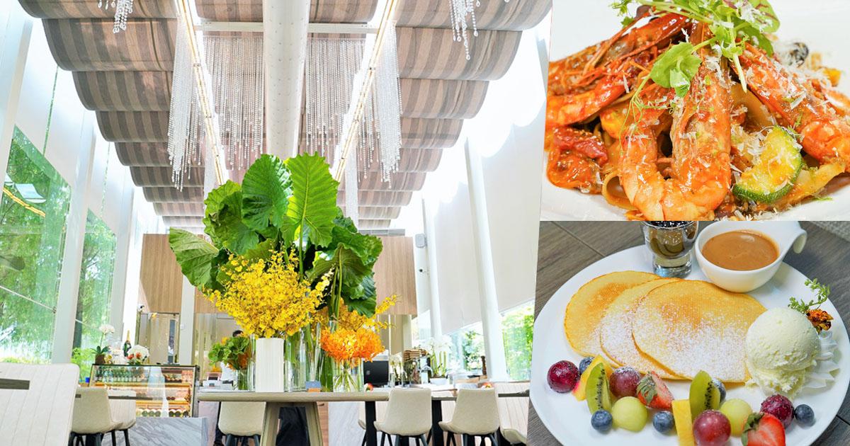愛河之心河畔療癒視野的美食餐廳 帕蒂森 Photic Zone,巷弄寧靜舒適的森林系聚餐推薦