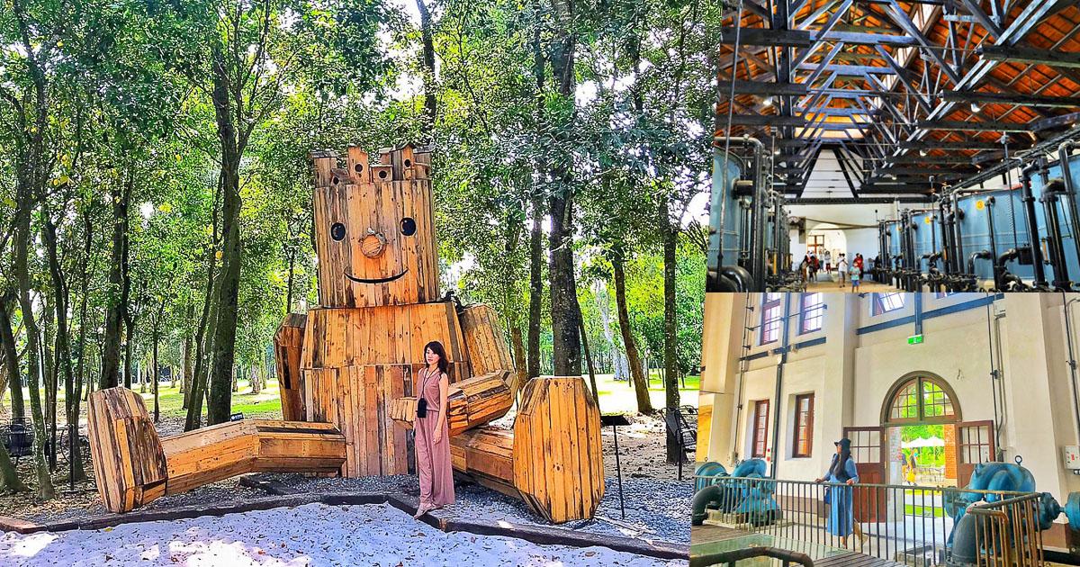 尋找保護孩子的巨大木頭人,森林系 臺南山上花園水道博物館