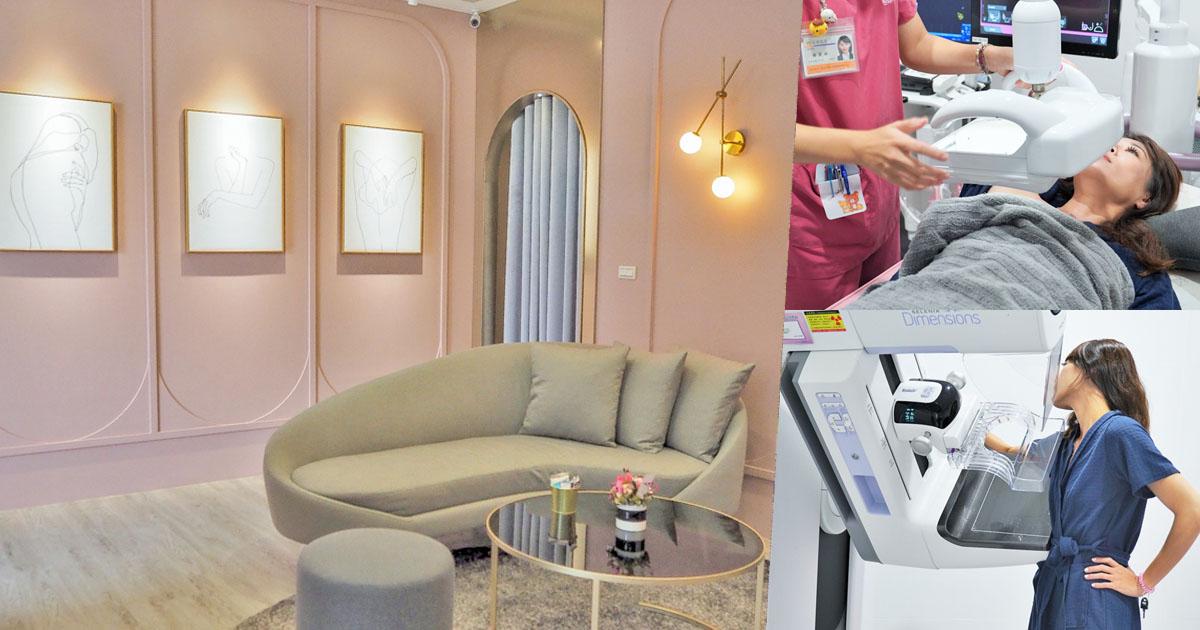 柔性溫度的首創乳房健診馨汝診所,重視乳房精細檢查、專業3D超音波掃描|全台最美診所