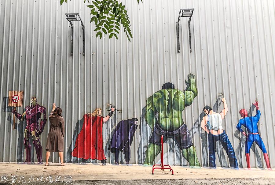 復仇者聯盟超人陪你一起噓噓阿!!低調巷弄的創意塗鴉 X 免費拍、好好玩