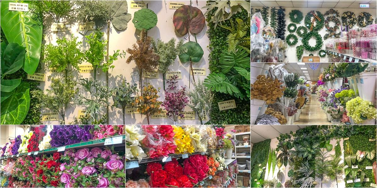 人造花、造景植物、拍攝背景物品、聖誕樹挖寶好地方之 耕易溫馨生活館