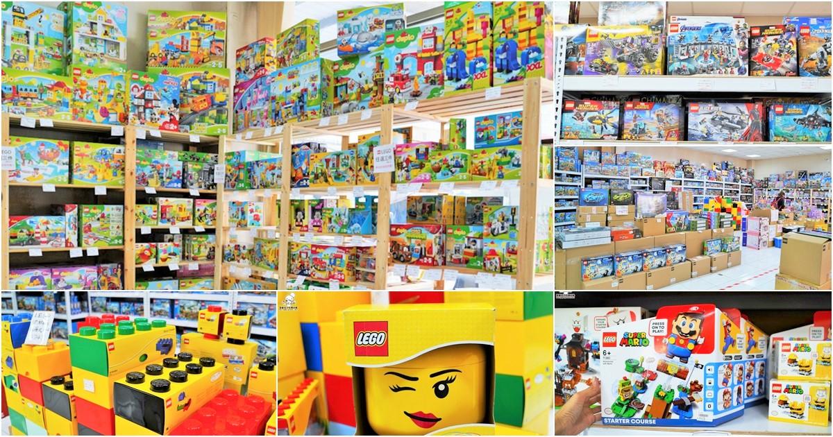 全台最勁爆超過1200款樂高積木玩具大賣場,強檔下殺特賣會、稀有珍藏樂高積木等你來挖寶