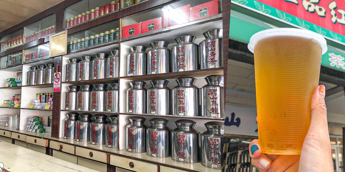 70年老字號之碧山極品紅茶,傳統懷舊無糖飲品、鮮奶茶、紅茶、清茶