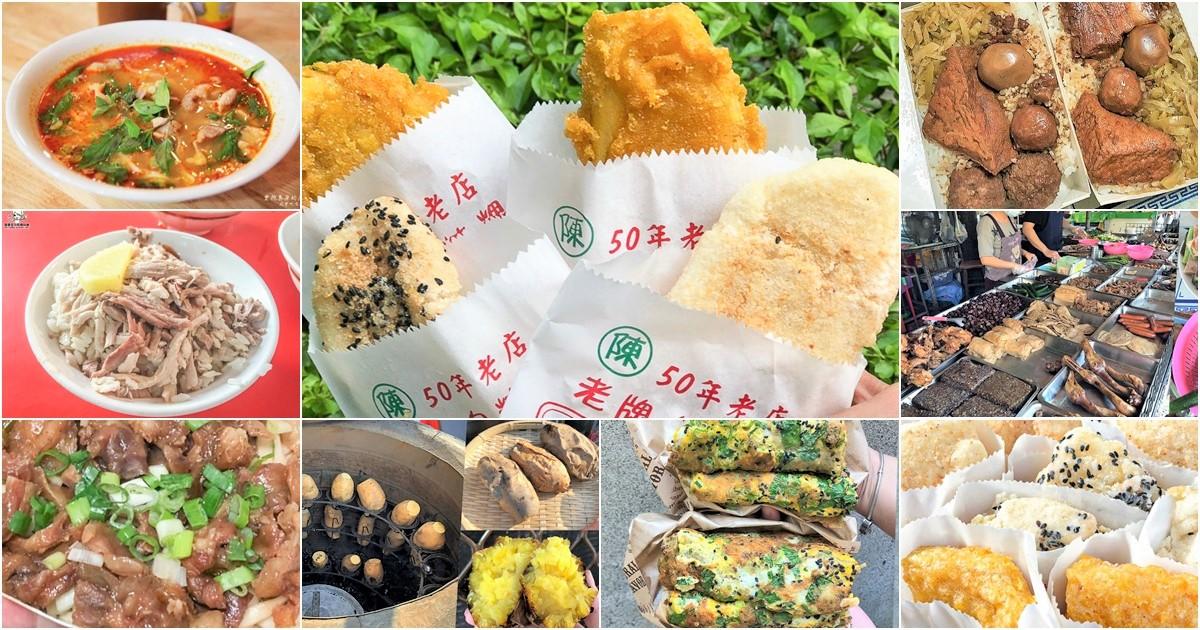 苓雅市場美食懶人包,市場小吃、周邊美食|持續更新