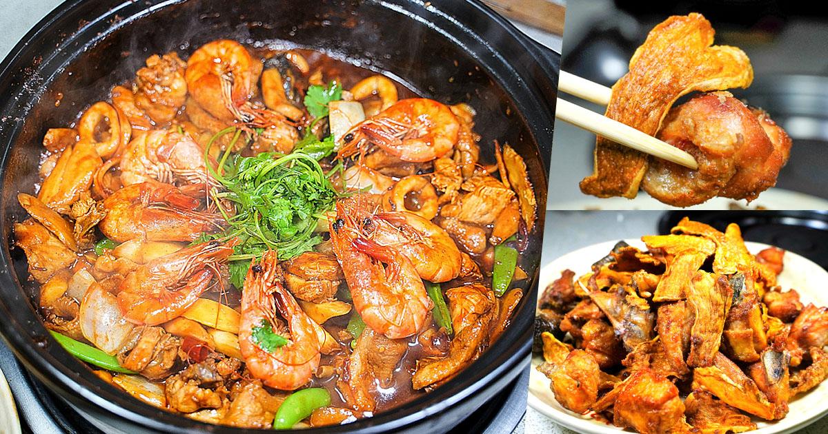 最接地氣之鄉村風味 香雞王,老饕最愛秘製一鍋兩吃.銷魂薑餅雞