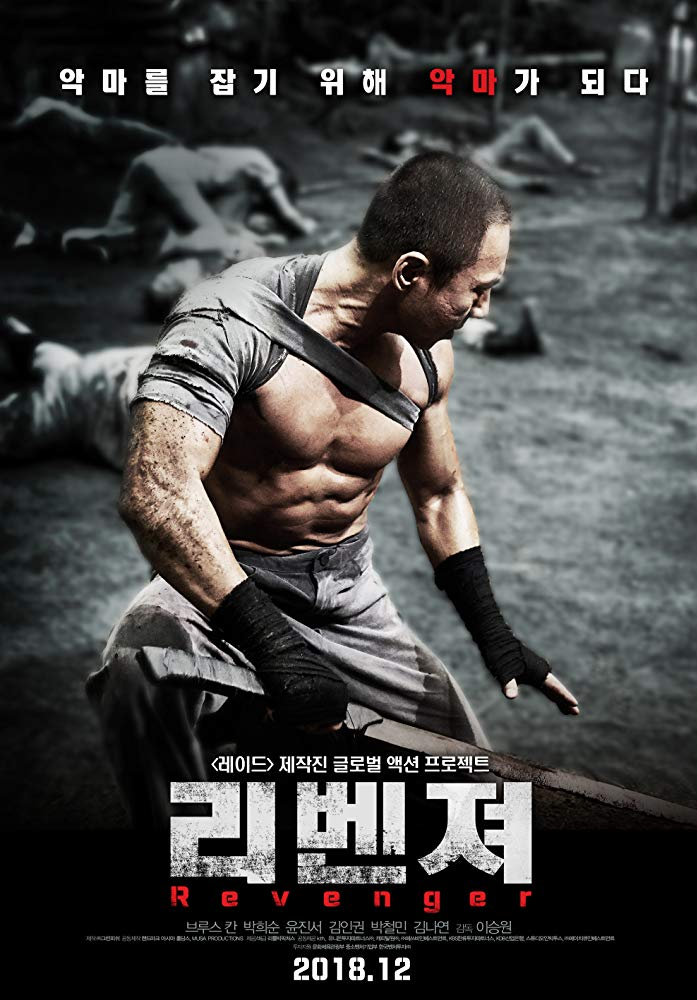 Download Movie-Revenger[2019 korean] 1