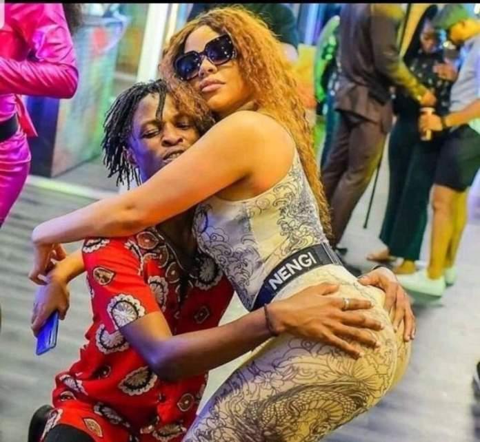 Nengi Laycon Dancing
