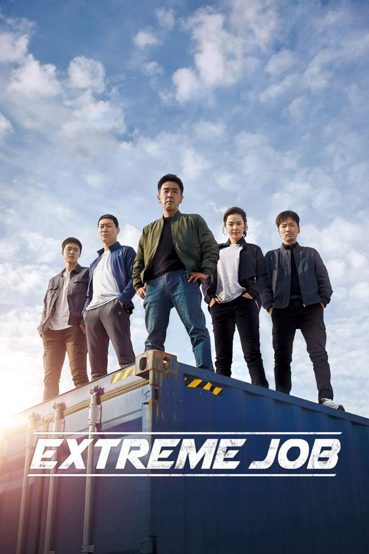 Movie: Extreme Job (2019) [Korean]