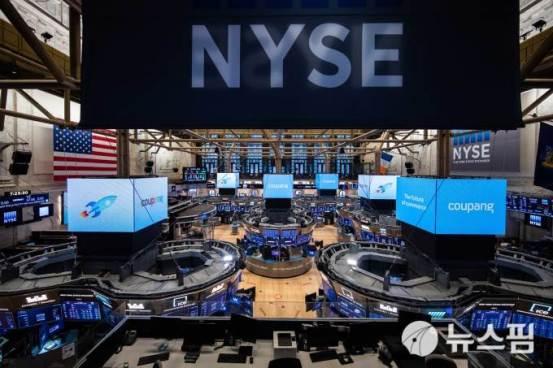 [종합] 뉴욕 증권 시장에 데뷔 한 쿠팡, 공모가 대비 81 % 급등
