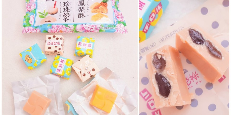 IG瘋零食    日本搶購一空的珍珠奶茶、鳳梨酥巧克力全台限量開賣/滋露台灣甜品巧克力/日本超商LAWSON人氣第一零食/便利商店打卡新品