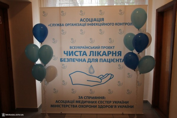 Горбольница №3 первой на Николаевщине получила статус ...