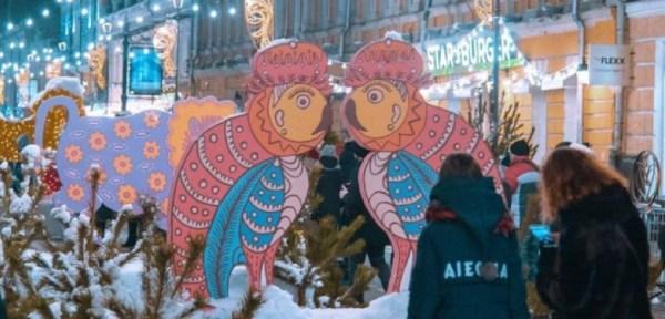 В Киеве открыли «Страну Северного сияния». ФОТО