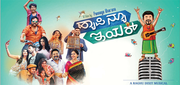 Image result for Happy New Year 2017 kannada movie Official trailer Images
