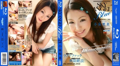 SKYHD-021 SkyAngel Blue Vol.21 : Rika Koizumi, RINKA