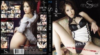 SMBD-03 S Model 03 : Saki Ootsuka