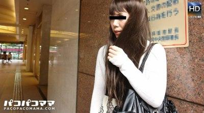 Paco 052010_093 長い髪の美熟女 〜ぶっかけどっきり〜