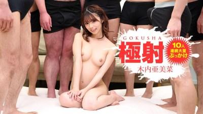 1pon 042719_839 Sakura Akina