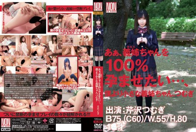 [UN-Leak]YSN-333 Oh, her sister-in-law a small, spinning spinning Serizawa than me, you want 100% of her sister-in-law conceived …