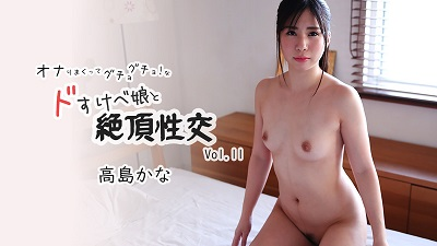 HEYZO 2443 Takashima Kana Orgasms With A Horny Pussy Girl Vol.11