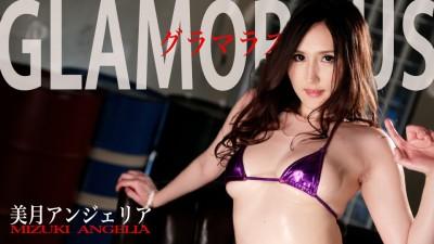 Heydouga 4030-PPV2483 Mizuki Angelia