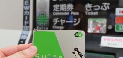 【東京交通】如果你在東京買車票會超過3分鐘,那你就需要一張Suica!
