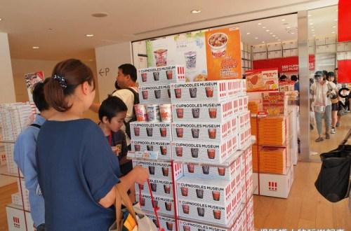 【橫濱】日清杯麵博物館 不需要門票的小雞紀念品販賣部 小雞薯條必買!