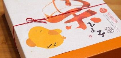 【福岡限定】只賣三個月的『秋季限定』栗子口味小雞蛋糕