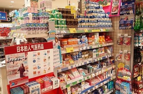 【2015海關新規定】出國購買名產、藥妝,可要確定能帶回台灣!