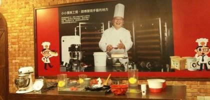 【宜蘭】亞典蛋糕密碼館 適合全家同遊的免費吃到飽觀光工廠