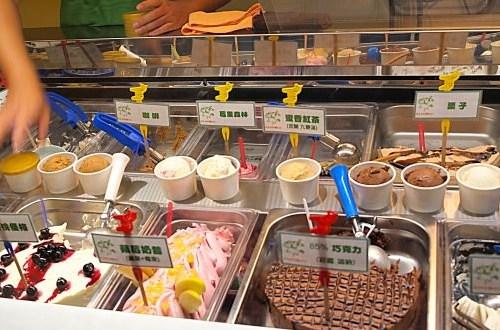 【宜蘭】邦比諾Bambino義式冰淇淋 當季水果與在地頂級食材製作的高C/P值義大利手工冰淇淋
