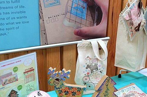 【宜蘭】莎貝莉娜Sabelina 水晶藝術圖章手作文創體驗館 製作一份世界唯一的紀念品