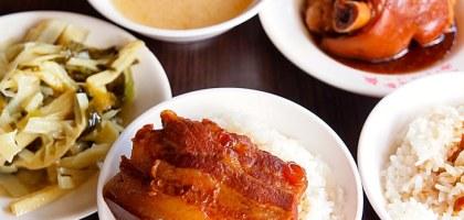 【彰化】溪湖阿讚 軟Q豬腳、軟嫩爌肉令人懷念的故鄉味!
