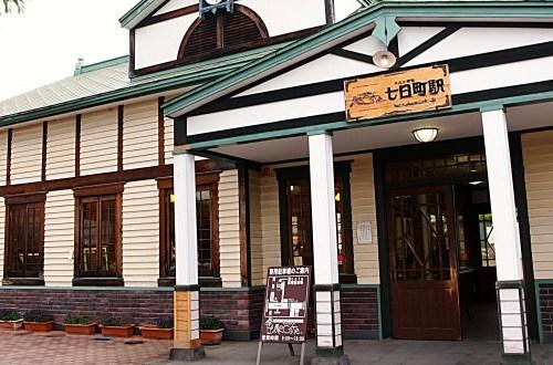 【福島】会津鉄道七日町駅 適合逛街的歐風車站咖啡館與百年街道