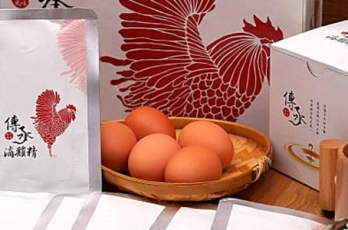 【團購】傳承滴雞精 探病、送禮、自用都相宜的補氣營養飲品