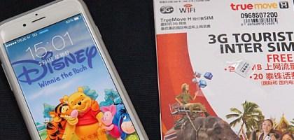 【泰國】廊曼機場租用泰國 3G 網路吃到飽