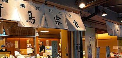 【大阪美食】千鳥屋宗家 大阪必吃的百年傳統甜點店