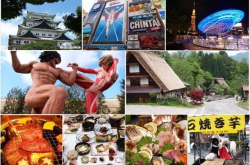 日本旅遊行程規畫懶人包,日本必買、日本必吃、日本必玩!tripadvisor of Japan