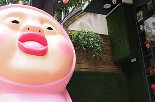 【台北美食】醜比頭的秘密花園輕食咖啡 台灣一號店(已搬遷)