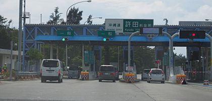 日本高速公路如何收費?在日本開車輕鬆上手!