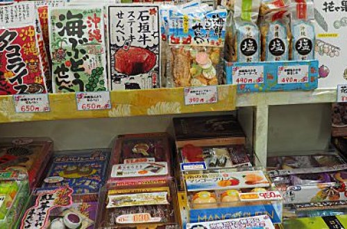 【沖繩】名護地區不能錯過的許田休息站 可以便宜購買水族館及各項旅遊套票的好地方